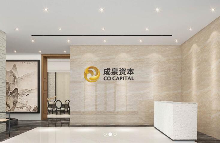 成泉资本又有新目标 新进中直股份第7大股东