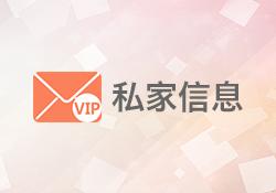 ****:自研高铁刹车片已获中铁认证 大幅扩产备战年底供货高...