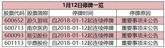 QQ截图20180112072136.jpg