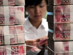 11月新增贷款和社融环比翻番!大幅回升是何原因?不可忽视货币...