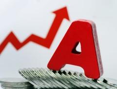 首季业绩暴增股名单来了,增幅王暴增30倍!机构最青睐股有这些