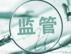 长江通信欲11亿元收购兄弟公司  引上交所关注要求说明标的估...