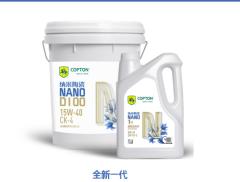 康普顿30年年会召开 发布纳米陶瓷机油升级产品