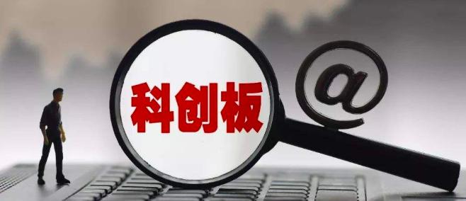 科创板第一股花落华兴源创!公司正式启动IPO,6月27日打新……十大看点来了!