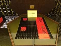 """上半年净利下滑近8成  """"药中茅台""""东阿阿胶战略检讨能否奏效..."""