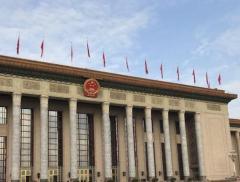 十三届全国人大常委会第十二次会议分组审议今年以来国民经济和社...
