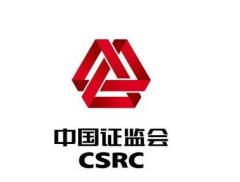 中国证监会主席易会满在山西调研