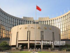 人民银行上海总部出台政策 支持浦东新区改革开放再出发