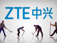 中兴通讯董事长李自学:加强5G创新 助力产业数字化