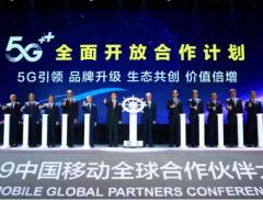 5G产业链最新动向!中国移动明年要发展7000万5G用户,还...