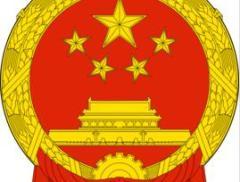 国资委主任郝鹏:加快实现从管企业向管资本转变 形成以管资本为...