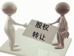 一月内两度甩卖节能资产  盾安环境拟转让天津节能65%股权