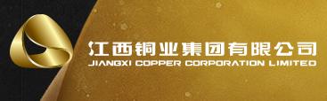 江西铜业拟11.16亿美元收购PCH 100%股权 加强铜矿...
