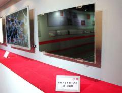 TCL华星大尺寸面板持续满销满产 大尺寸面板价格止跌企稳