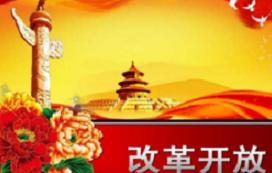 中央经济工作会议在北京举行(全文)