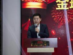 """金禾实业拟13.85亿元投建两项目 """"85后""""新帅接班后开启..."""