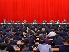 全国发展和改革工作会议在京召开
