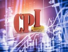 經濟下行壓力緩解?發改委:這一信號比較積極,預計全年CPI漲...