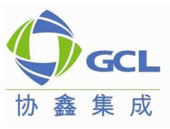 协鑫集成定增规模扩至50亿元 已锁定战投8亿认购份额
