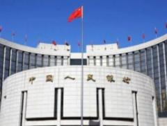 人民银行召开2020年金融法治工作电视电话会议