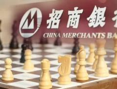 重磅!中国最大私人银行换帅,原总经理王菁转投外资行!继任者仍...