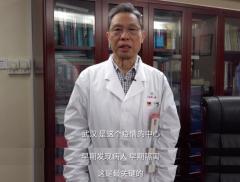 """武汉金域国家级病毒诊断研究分中心挂牌 钟南山亲自视频""""云授牌..."""