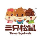 三只松鼠再设4家子公司抢滩新领域 休闲零食行业竞争加剧