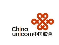 信息新基建提速  中国联通计划前三季度完成25万5G基站建设