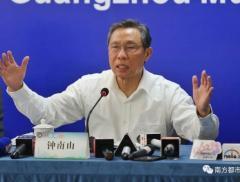 疫情不一定发源在中国!钟南山重磅发声:预测的高峰还未出现,有...