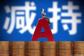 浙大网新协议转让10%股份 众合科技第一大股东易主