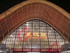 【直击】1814个小时等待,武汉全城大开!腾讯率先公布一揽子...