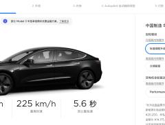 特斯拉Model 3降價近3萬!網友:不裝了,下單!新能源車...
