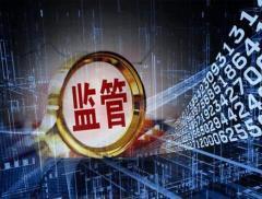 """金融机构数据真实性迎""""大考""""!银保监会启动专项治理,重点关注..."""
