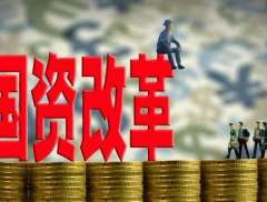 """""""混改""""引戰投  古越龍山定增募資加碼產業園工程"""