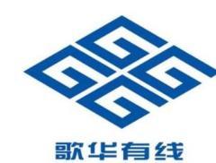 """歌华有线控股权或变更 北京广电系统""""全国一网""""整合加速"""