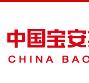 中国宝安拟出售三家子公司股权   预计产生收益3亿元