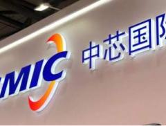 合计认购25亿元!中国信科及上海集成电路基金将成中芯国际战投