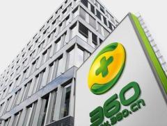 三六零擬12.81億成為天津金城銀行第一大股東 助力打造互聯...