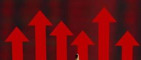 A股创年内新高,成交额半日7500亿,券商股一天半狂涨近30...