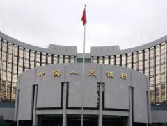 中国人民银行有关部门负责人就《标准化债权类资产认定规则》相关...