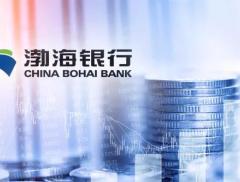 年内首单银行IPO来了!渤海银行招股价持平净资产,超九成港股...