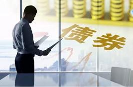 最高法发布审理债券纠纷案件司法文件