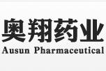 奥翔药业上半年净利同比增69%    持续保持高研发投入