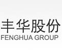 丰华股份拟并购控股广州威能  后者为隆鑫通用控股公司
