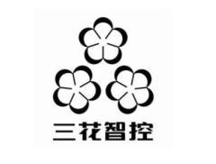 三花智控上半年汽车零部件业务增长23.24% 实现日系客户破...