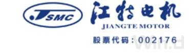 """股价异动后自曝""""大消息""""   *ST江特筹划定增或涉实控人变..."""