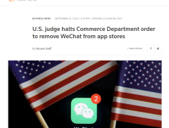 美国一法官暂停美政府对WeChat禁令!