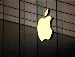 苹果终于让步了!