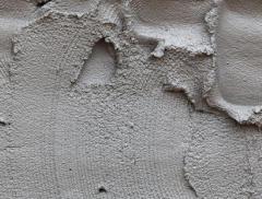 水泥行业前三季度产量近17亿吨 疫情下全年有望实现正增长