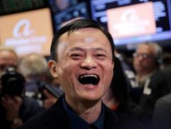 刚刚!马云重磅发声:中国的银行当铺思想害了很多企业家!这场疫...